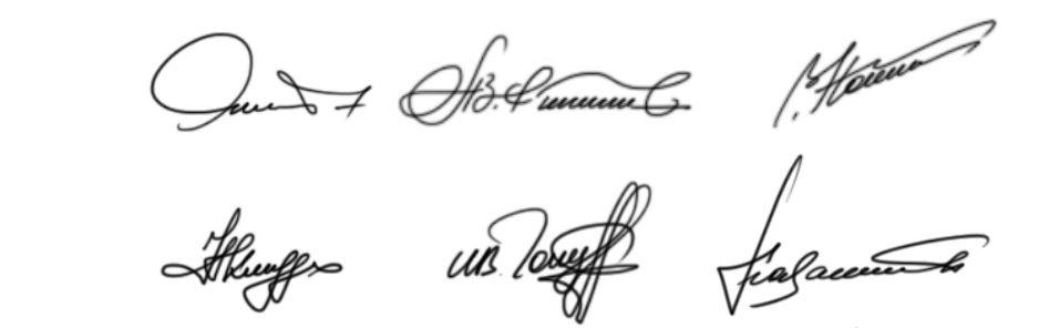 Разработка подписи человека онлайн Орёл