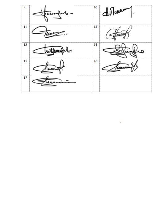 Разработка электронной подписи Орёл