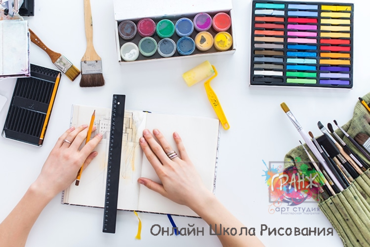 уроки рисования для начинающих